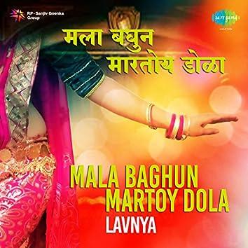 Mala Baghun Martoy Dola Lavnya