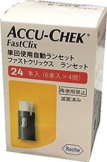 ファストクリックスランセット6本入り4個 【日本正規品】