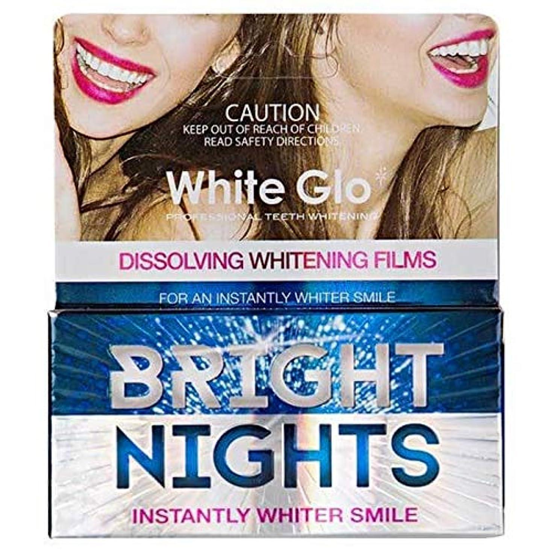 メダル繁雑アーティキュレーション[White Glo] 白色Glo明るい夜白色フィルム(非過酸化物) - White Glo Bright Nights White Films (Non-Peroxide) [並行輸入品]