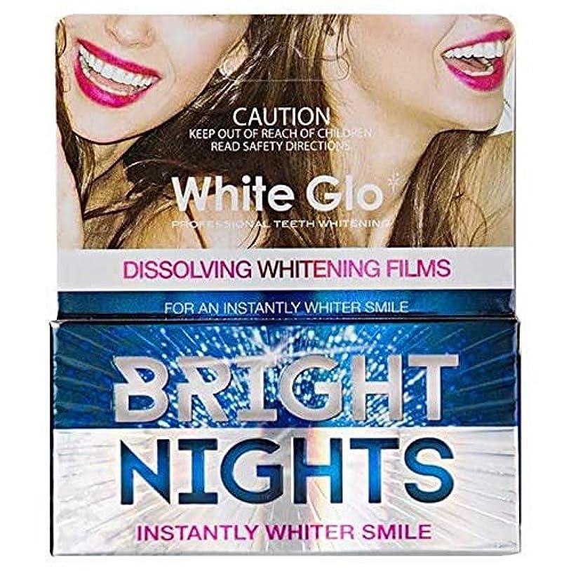 読み書きのできない仕方インターネット[White Glo] 白色Glo明るい夜白色フィルム(非過酸化物) - White Glo Bright Nights White Films (Non-Peroxide) [並行輸入品]