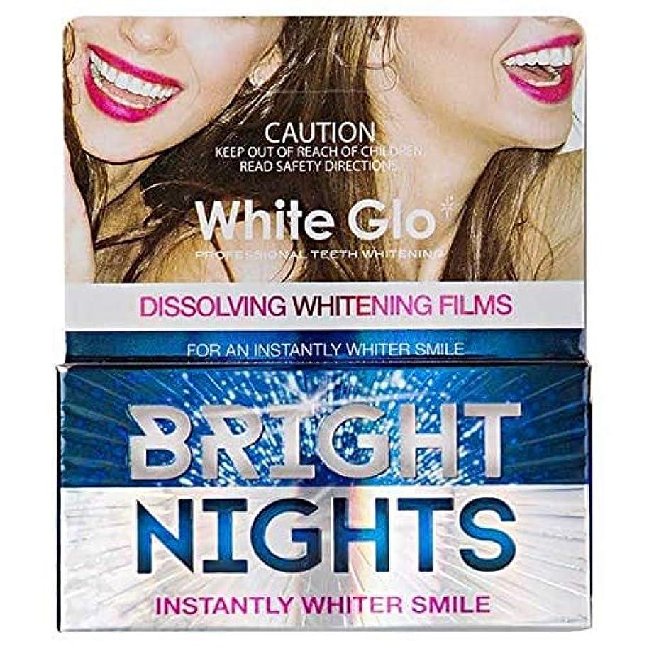 明らかに神社気絶させる[White Glo] 白色Glo明るい夜白色フィルム(非過酸化物) - White Glo Bright Nights White Films (Non-Peroxide) [並行輸入品]