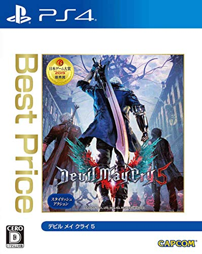 Devil May Cry 5 Best Price (【予約特典】レッドオーブ×100,000 同梱) - PS4