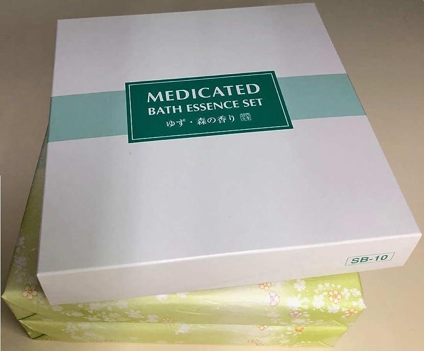 世界キロメートル物質四季折々 薬用入浴剤セット 3個セット 個別包装済み