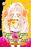 Guru Guru Pon-chan Volume 2
