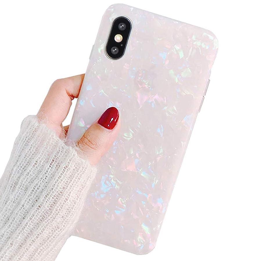 リズミカルな革命的突然XUANHU iPhone XR Cのための電話ケース、貝殻の大理石のパターン設計耐震性ケースソフトシリコンTPUジェルスキンバンパーカバー超薄型スリムフィットアンチスクラッチガーリーバックケースカバー - レインボー