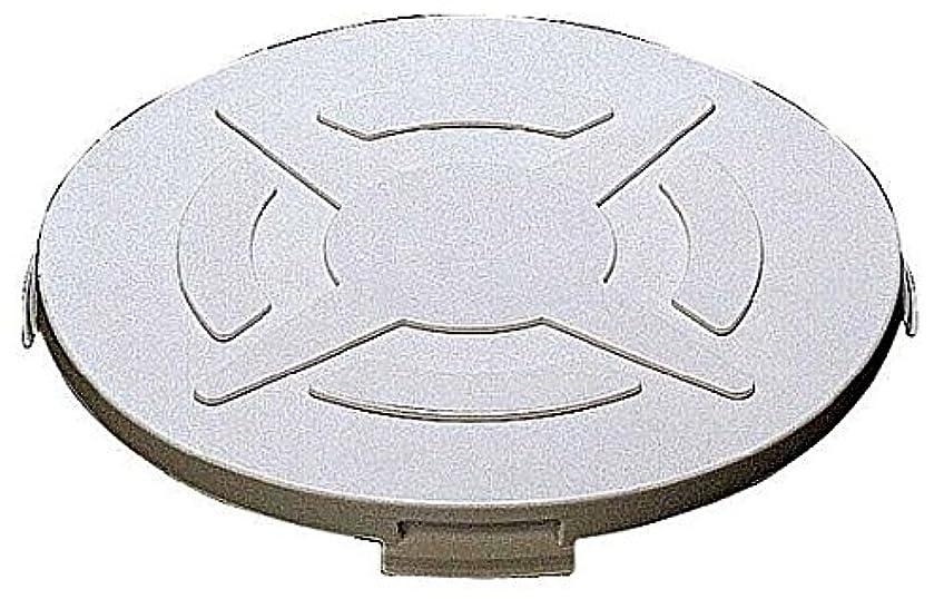 呼吸する憂鬱な清めるDIC(ディック) クローズドラム缶用カバー DC-1 外寸:605x55 白 DC-1-WH