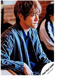 八乙女光(Hey!Say!JUMP) 公式生写真/衣装青・口閉じ・目線右方向