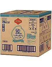 ソフティ泡のヘッド&ボディシャンプー 10L バッグインボックスタイプ (花王プロフェッショナルシリーズ)