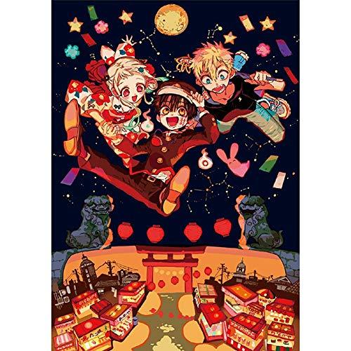 SGOT Toilet-Bound Hanako-kun Poster, evebel Anime Thema Deko, Hanako Kun Yashiro Nene Beschichtetes Papier Schlafzimmer Painting 42X29cm(Style 06)