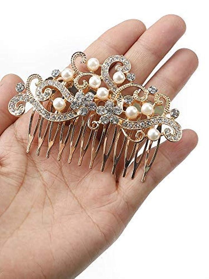世界の窓バタフライネストFXmimior Bridal Women Vintage Wedding Party Crystal Rhinestone Vintage Hair Comb Hair Accessories (GOLD) [並行輸入品]