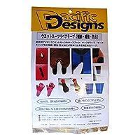ウエットスーツ リペア テープ 修理 補修 補強 防水 ウェットスーツ アイロン 熱圧着 パシフィックデザインズ Pacific Designs 日本正規品