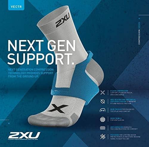 2XU Vectr LightCushion NoShow Sock Magenta/Light Grey