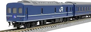 TOMIX Nゲージ 24系25形 北斗星・JR東日本仕様 基本セットB 7両 98704 鉄道模型 客車