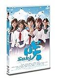 ドラマ「咲-Saki-」[DVD]