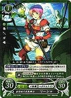 ファイアーエムブレム0/ブースターパック第12弾/B12-018 苦労性の天馬騎士 マーシャ N
