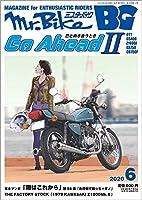 Mr.Bike BG (ミスター・バイク バイヤーズガイド) 2020年6月号 [雑誌]
