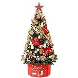 Homie Homeクリスマスツリー150cm限定ラグジュアリーリボンプレゼントイルミネーションクリスマスパーティークリスマス用ギフトセット