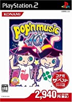 ポップンミュージック10 (コナミザベスト)