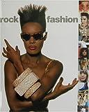 ロック・ファッション