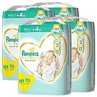 【ケース販売】パンパース オムツ テープ はじめての肌へのいちばん 新生児(5kgまで)70枚x4個