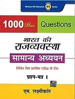 Bharat Ki Rajvyavastha 1000 Plus Objective Questions