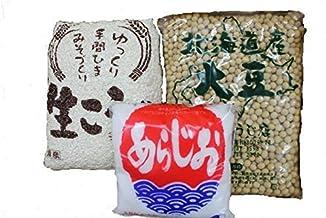 手作り米味噌キット 約5キロ出来上がり 【容器なし】