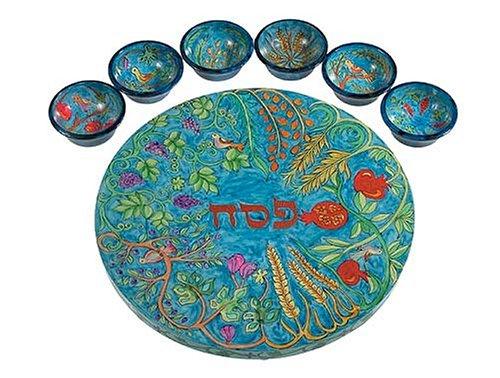 Cheapest Price! Shivat Haminim Seder Plate vfsp3 by Yair Emanuel