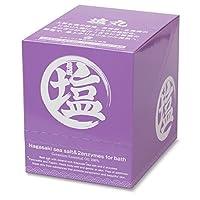 (塩丸)長崎産にがり入海塩入浴剤(40g×12包入)ラベンダー精油/合成香料・合成着色料・保存料不使用