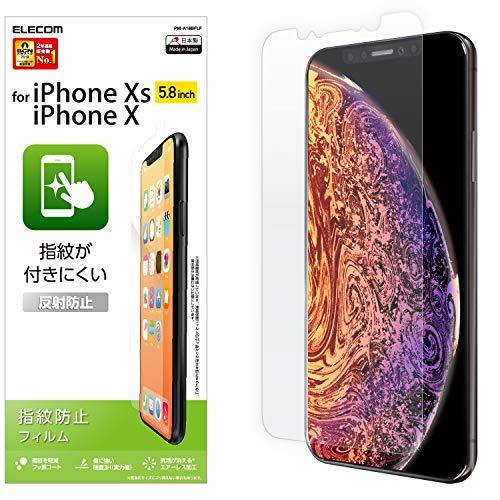 エレコム iPhone XS/液晶保護フィルム/指紋防止/反射防止 PM-A18BFLF