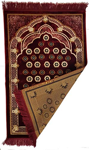 Top 19 toilet seat mat islamic holy quran for 2021