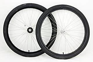 26 inch cruiser bike rims