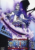ONE PIECE ワンピース 10THシーズン スリラーバーク篇 PIECE.9 [DVD]