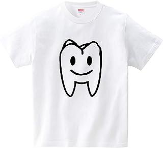 大臼歯くん(Tシャツ?ホワイト) (犬田猫三郎)