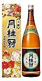 日本酒 上撰ケース入(華) 1800ml月桂冠 日本酒 上撰ケース入(華) 1800ml