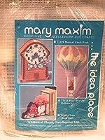Mary Maxim 社製 パステル 熱気バルーン ニードルワークとクラフト