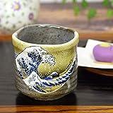 Kutani Yaki(ware) Japanese Yunomi Tea Cup Hokusai by Kutani