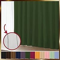 窓美人 1級遮光カーテン&UV・遮像レースカーテン 各1枚 幅150×丈200(198)cm リーフグリーン+リーフグリーン 断熱 遮熱 防音 紫外線カット