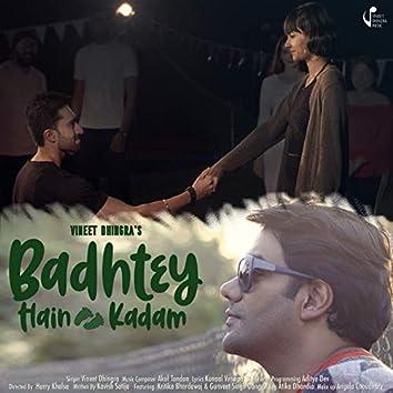 Badhtey Hain Kadam
