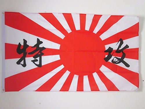 AZ FLAG Flagge KAISERLICH JAPANISCHE Armee SELBSTMORDATTENTÄTER 150x90cm - KAISERLICHE Japan WWI Fahne 90 x 150 cm - flaggen Top Qualität