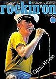 rockin'on ロッキング・オン 1978年 10月号
