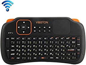 LYX S1 Air Mouse 83-keys QWERTY 2.4GHz Mini RechargeableWireless Keyboard With Touchpad For PC, Pad, Android/Google TV Box, Xbox360, PS3, HTPC/IPTV, Support Auto Sleep And Auto Wake Mode & R