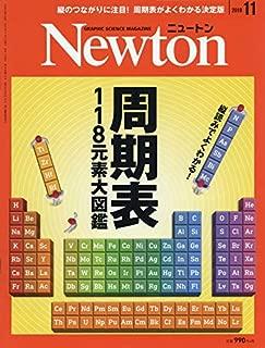 Newton November 2019 [Magazine] JAPANESE MAGAZINE