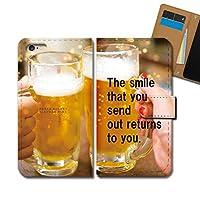 AQUOS R6 A101SH ケース 手帳型 格言 手帳ケース スマホケース カバー 英語 名言 smile 笑顔 乾杯 ビール E0313020118401