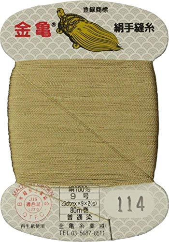 手縫い糸 『絹糸 9号 80m カード巻き 114番色』 金亀糸業