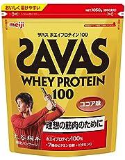 Savas 乳清蛋白 100