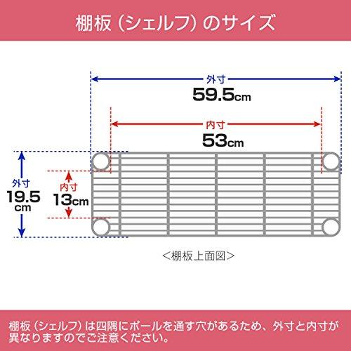 ドウシシャ『ルミナスフィールキャスター付すきま収納6段幅20(MD2015-6W)』