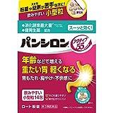 【第3類医薬品】パンシロンアクティブ55ST 14包