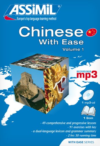 Assimil Pack Chinese with Ease: v. 1 - Book plus MP3 CD (Chinese Edition)