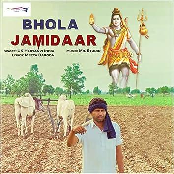 Bhola Jamidaar