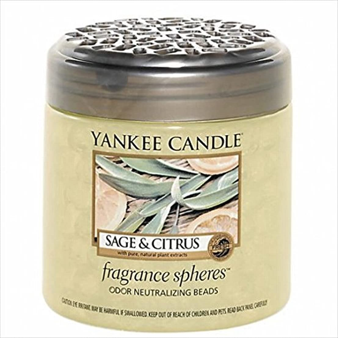 アミューズ賞賛桃ヤンキーキャンドル( YANKEE CANDLE ) YANKEE CANDLE フレグランスビーズ 「 セージ&シトラス 」